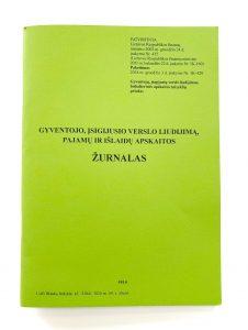 EA9D7762-704F-4468-85F4-A8BDF3483491